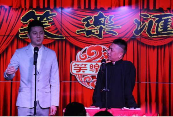 上海相声会馆_正文  5月27日 19:30 相爷府茶楼(上海城隍庙隔壁) 笑乐汇相声会馆