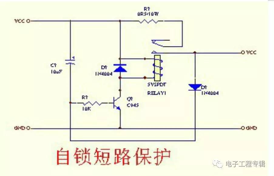 经典输出短路保护电路