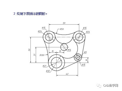 工程图 简笔画 平面图 手绘 线稿 480_360