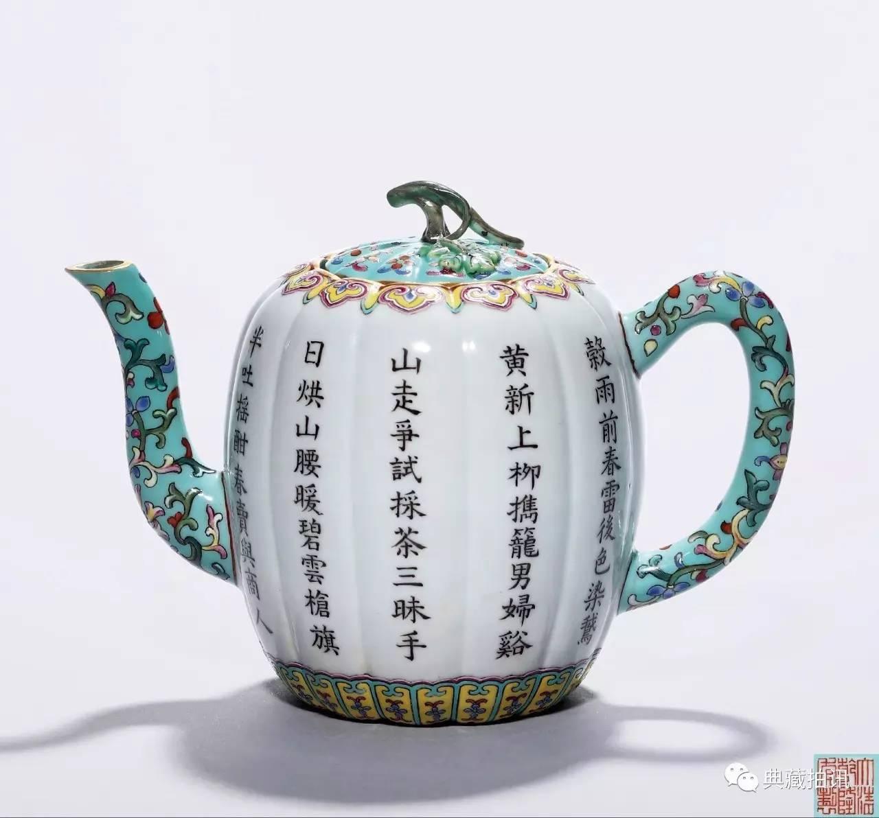 清乾隆粉彩御制诗茶具 紫禁城中的文人情怀图片
