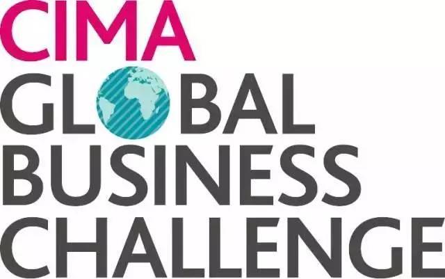 【赛事】2017商业精英国际挑战赛(gbc)重磅来袭,参赛队闪亮登场!