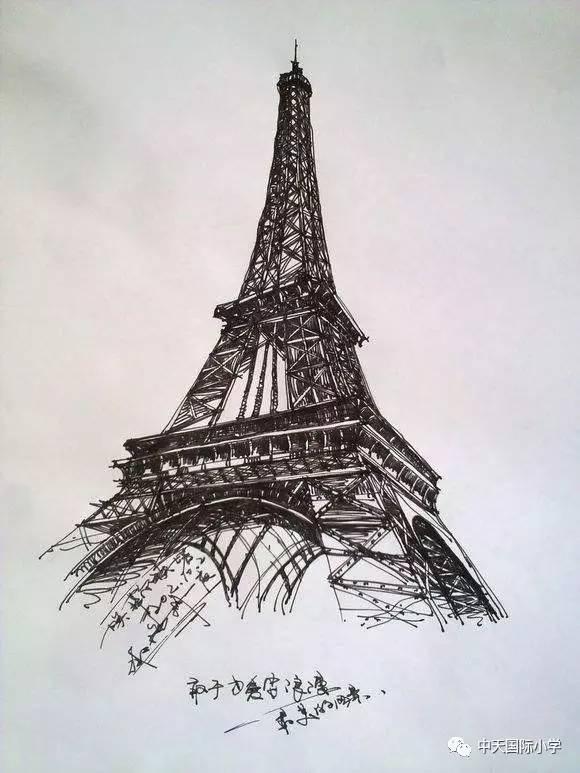 素描的埃菲尔铁塔,注重其结构的细致精密