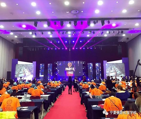 2017 泰国 k-beauty奥林匹克国际纹绣皮肤管理大赛