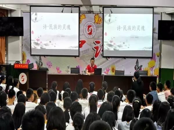 """《诗歌民族的灵魂》—晋江市图书馆又一波福利来袭"""""""