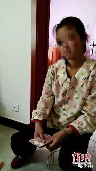 奸淫了小女孩txt_近六旬村支书五次奸淫幼女被审
