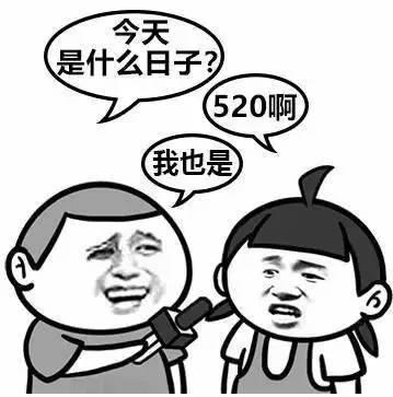 动漫 简笔画 卡通 漫画 手绘 头像 线稿 359_363