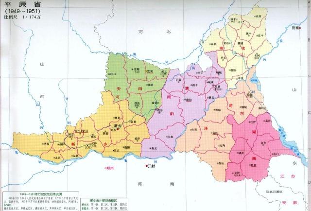哪个省人口最少_中国哪个省人口最少