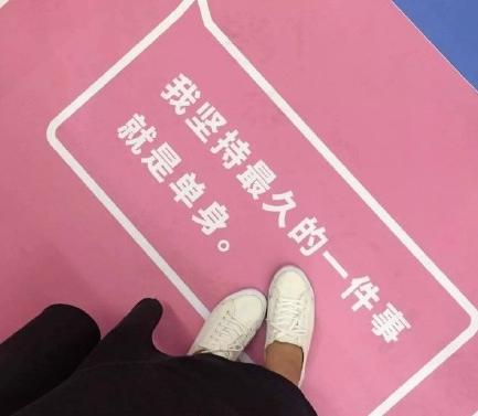 深圳表白地铁会搞事 闪购转运 有爱大声说