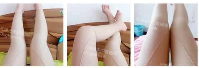 【吸脂瘦腿】狂吃不v吸脂吸脂瘦筷子美美大腿腿要减肥药7怀孕天吗可以图片