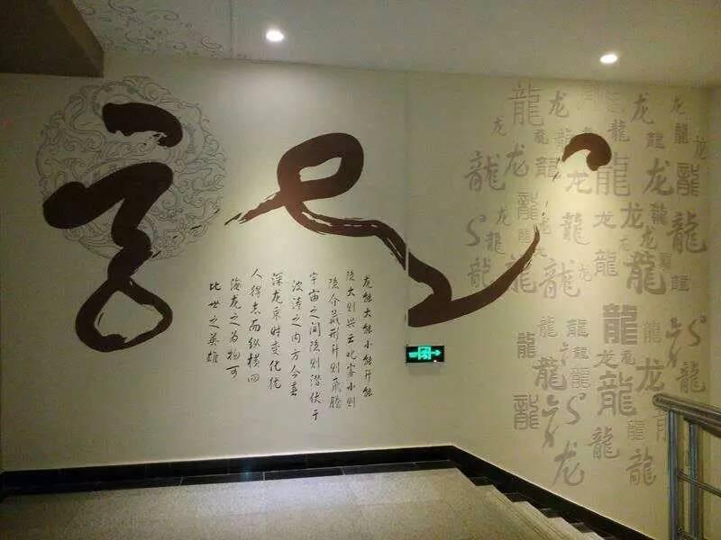 你可能见过软包墙面, 你也可能见过艺术墙面, 你也可能见过硅藻泥墙面