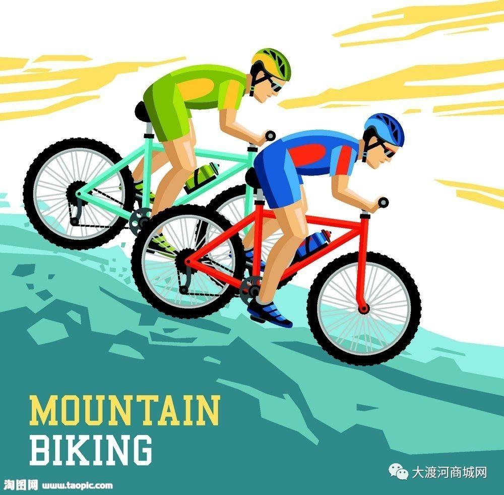 石棉县 自行车比赛公告