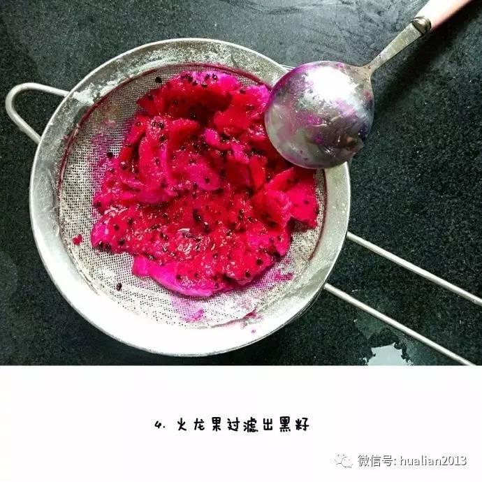 【创意美食】火龙果冰激淋图片