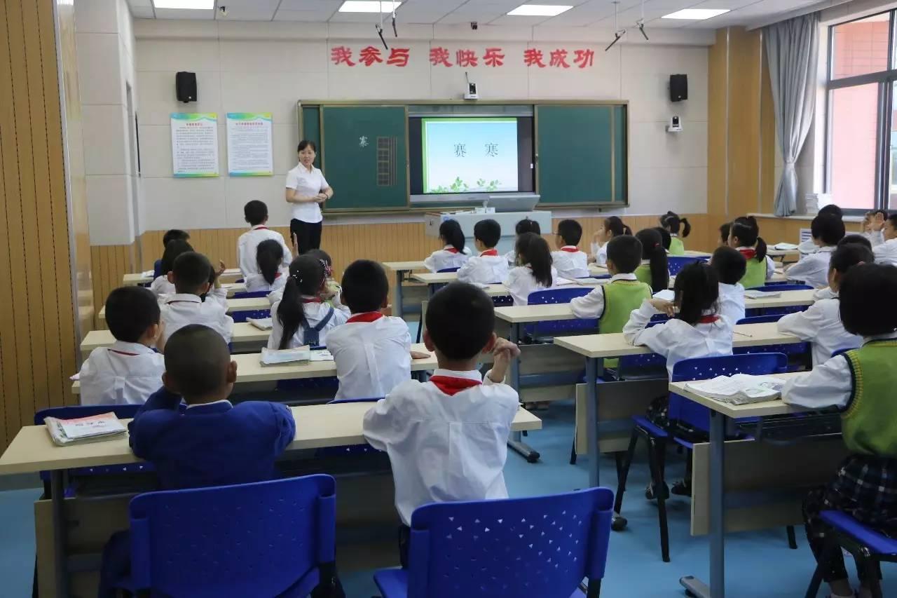 渭河小学开展 341浸入式 教师培训返岗汇报课活动