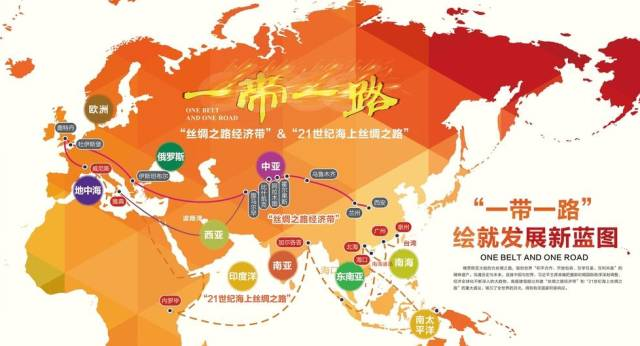 "教育 正文  ""一带一路""(英文:the belt and road,缩写b&r)是""丝绸之路"