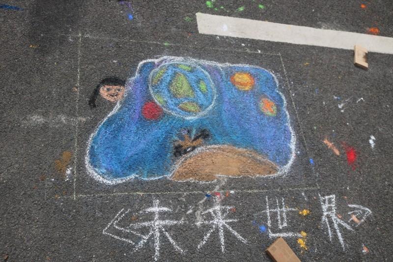 地板画—我的梦想 浦外东校第一届校园文化艺术节系列