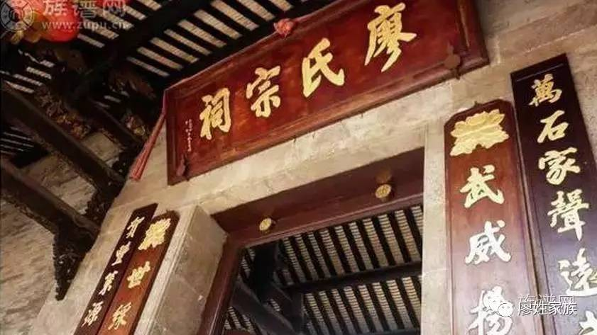 广东顺德目前最大的祠堂之廖氏宗祠