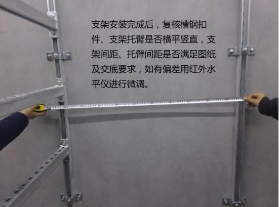 城市地下综合管廊内部管线安装之工程设计