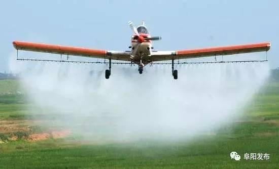 三,注意事项 1,飞防期间,作业飞机飞行高度属安全范围,不会对地面人
