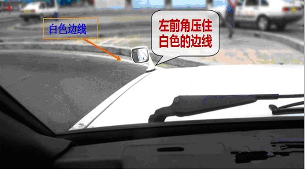 科二技巧 曲线行驶的图解技巧图片