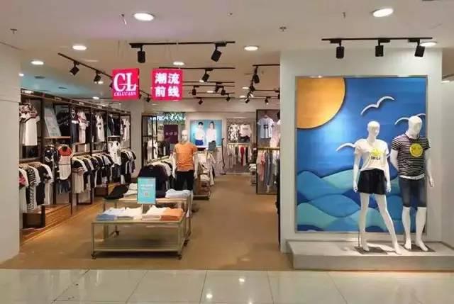 5月19日 潮流前线品牌集合店强势入驻 临海世纪联华图片