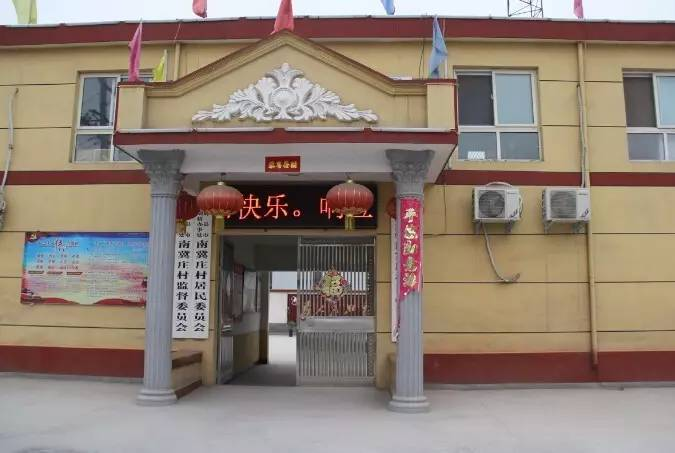 南冀庄,在辉县市区南3.5公里,西邻百泉河,北距胡桥乡政府驻地1.5公里.