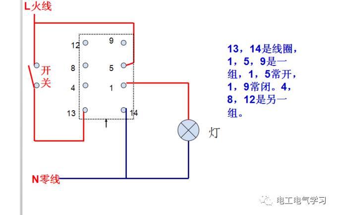 八脚继电器座子如何接线