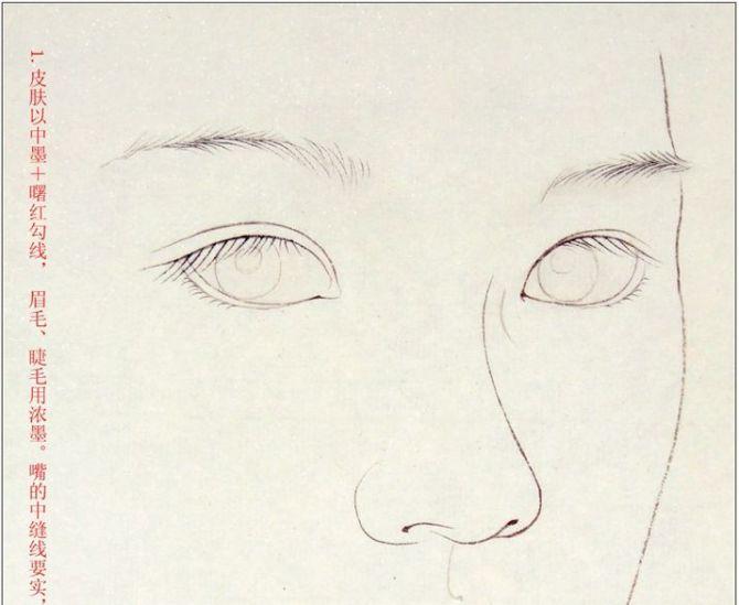 【教程】工笔人物画技法 用白色分染眼睛,嘴唇(提亮下嘴唇的高光),用