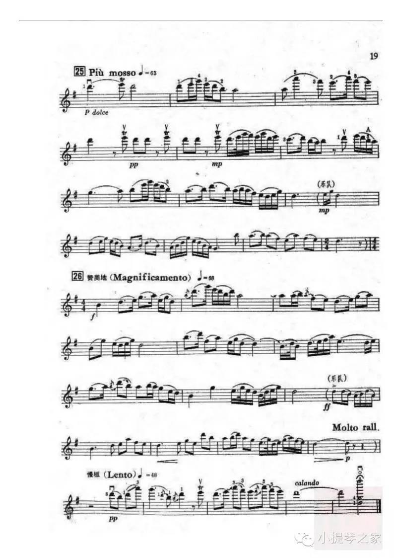 精选小提琴曲 梁祝 附乐谱 陈刚