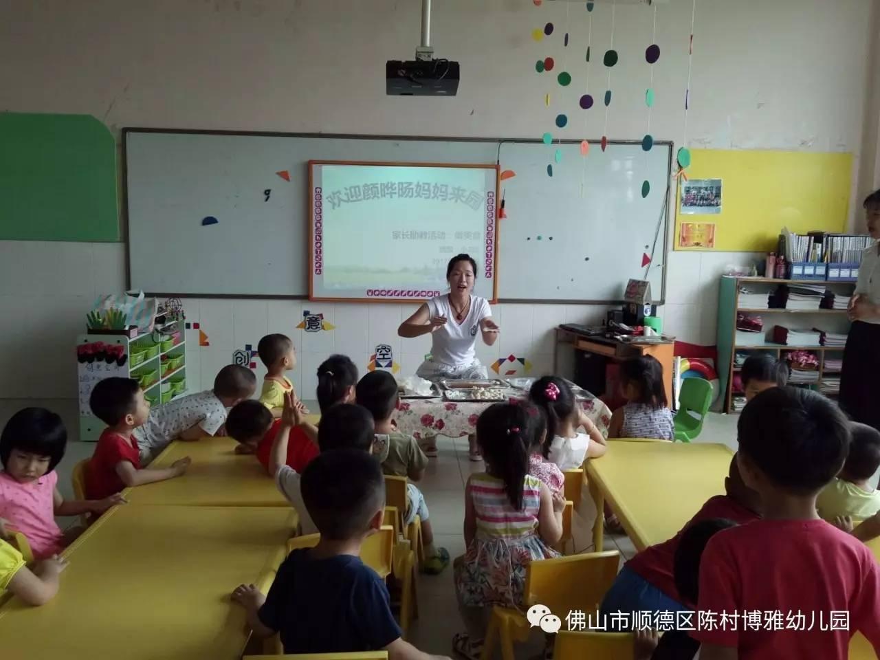教程助教,携手并进记博雅幼儿园家长使用活动报道fcs家园共育图片