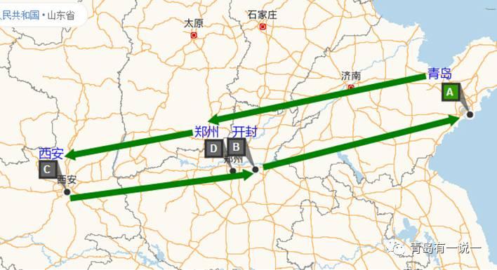 活动时间: 2017年6月3日 青岛站  2017年6月14日 西安站 活动地点