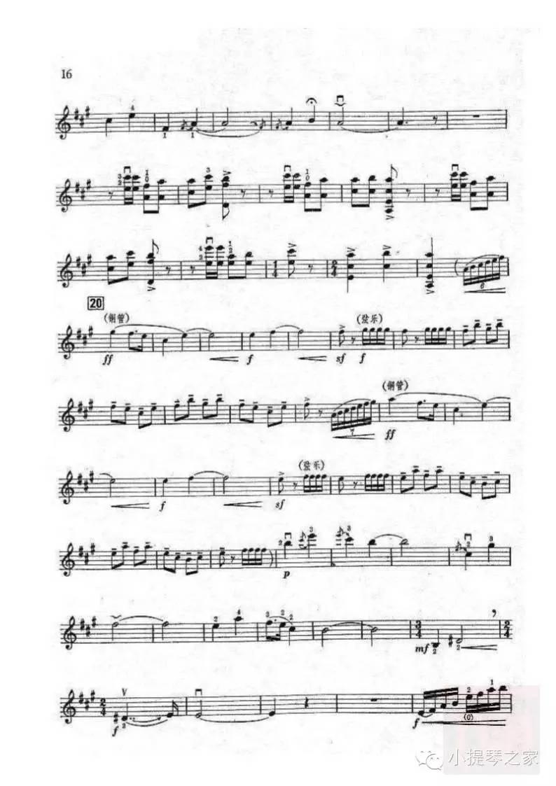 5.20精选小提琴曲《梁祝》附乐谱-陈刚