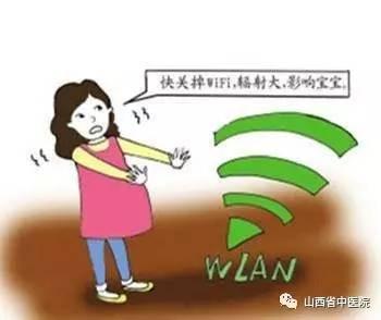 """【涨知识】怎样防辐射 7招避免生活辐射"""""""