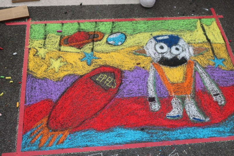 地板画—我的梦想 浦外东校第一届校园文化艺术节
