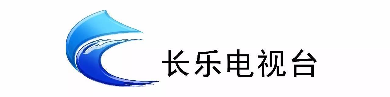 """长乐电视台""""阳光起跑线—小记者,小主持人俱乐部""""开始招募啦!"""