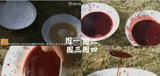 七粉的鸡血已经凝固,图四:放了一勺三七粉的鸡血还是液体.图片