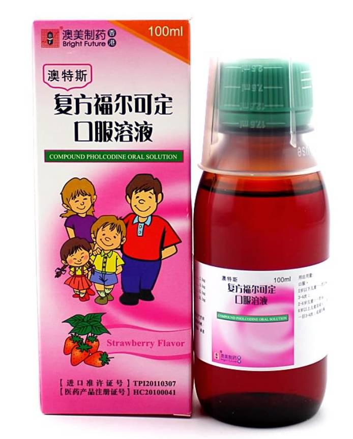 日夜百服宁 止咳糖浆 士的宁(番木鳖碱)是由中药马钱子中提取的一种