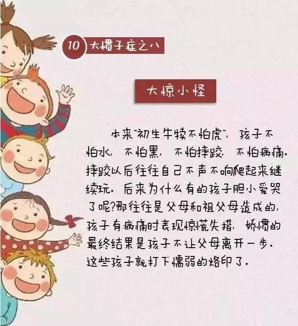 杀子,十大q版十二星座的简笔画惯子特征,家长必看