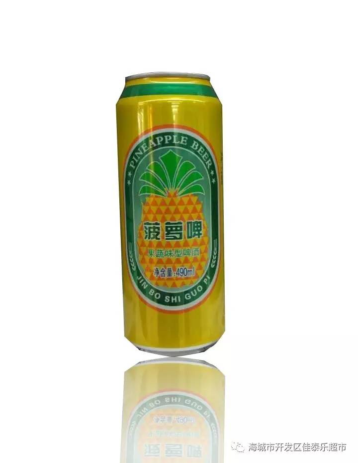 苏庆中国梦白酒52度500ml