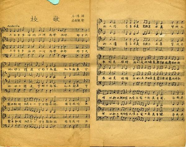 浙江大学校歌钢琴谱子-浙大今天120岁了 12个精彩瞬间,回顾浙大走过的路