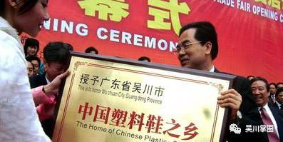 http://www.880759.com/shishangchaoliu/17094.html