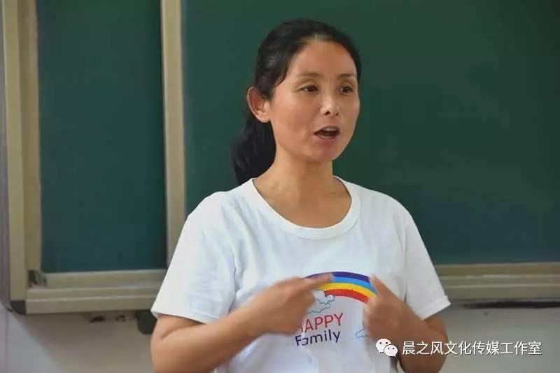 活动仪式由淮阳县残联党组书记,理事长邵林主持.图片