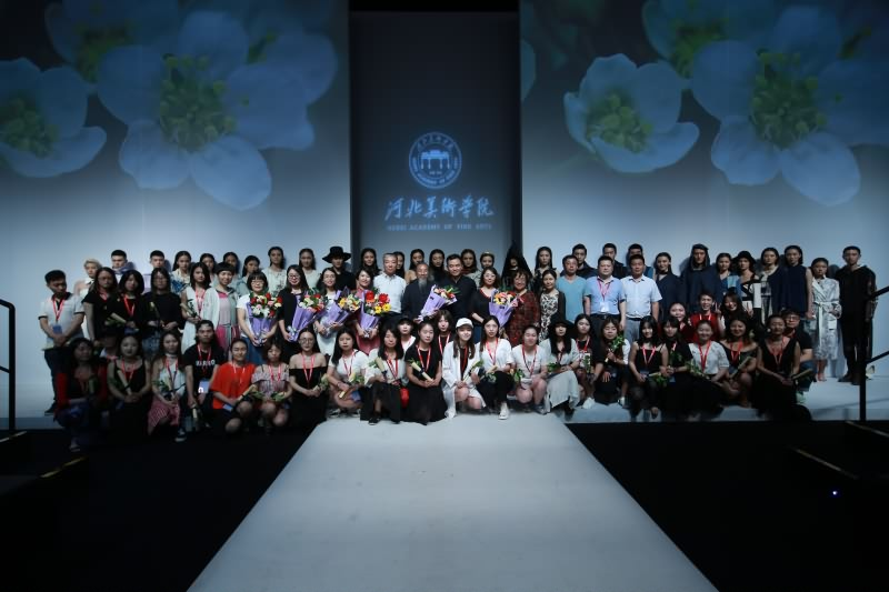 2017河北美术学院服装学院毕业生作品发布会