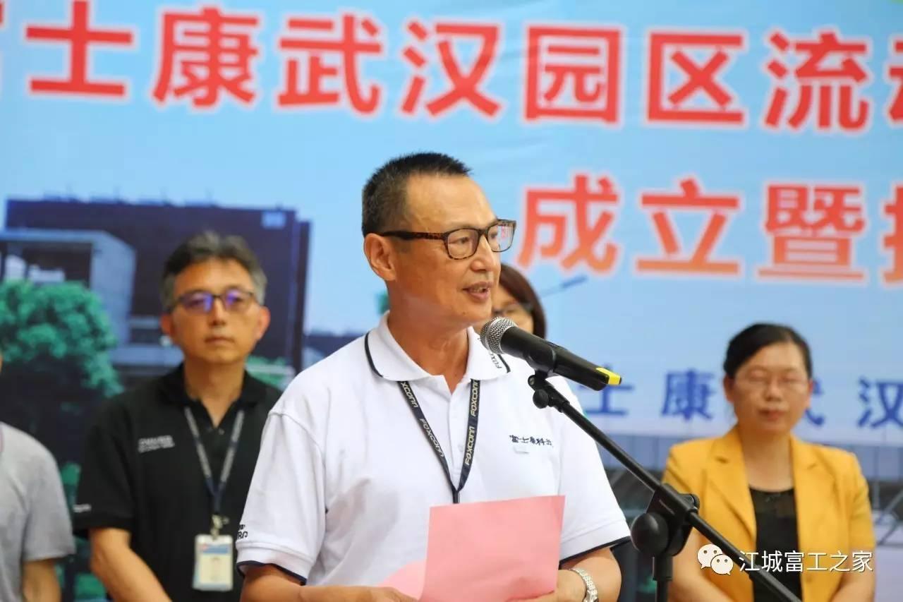 人口计划生育法_武汉人口和计划生育
