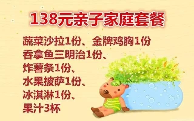 当端午节遇上儿童节,一起来山东龙口南山国际会议中心编彩绳吧!