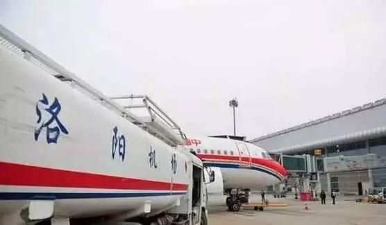 航班 9c8551(北京时间 16:45--22:45东京时间;历时5小时) 抵达大阪后