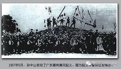 """黄冈起义爆发"""""""