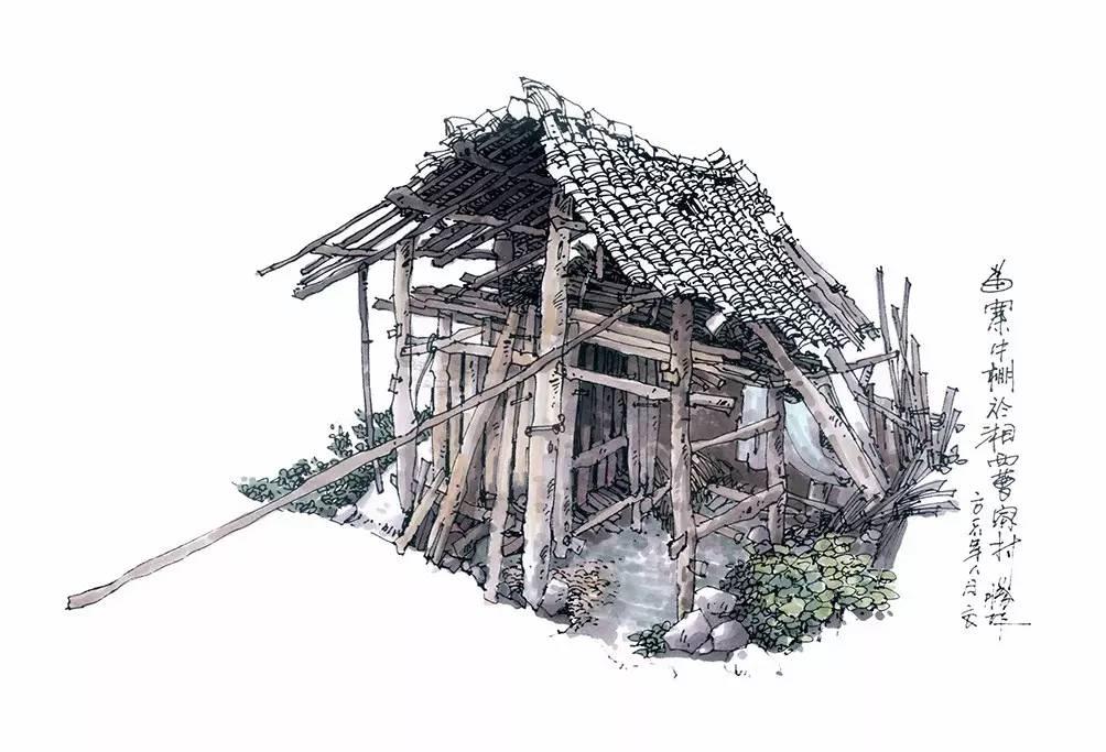 贵州苗寨手绘图