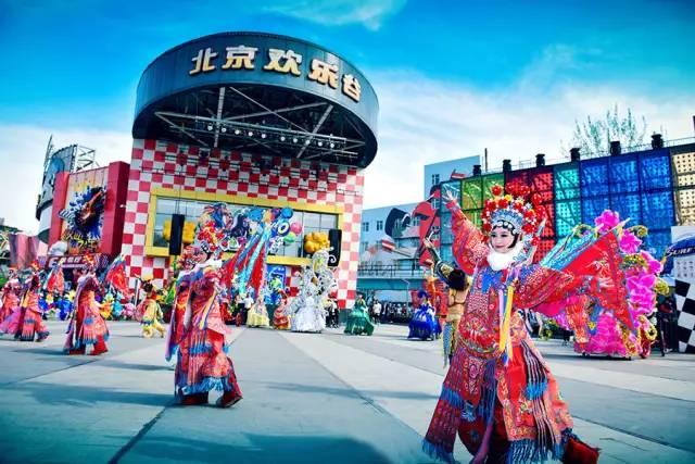 六一福利来袭,北京欢乐谷免费玩,让孩子的童年有你的陪伴而不平凡!