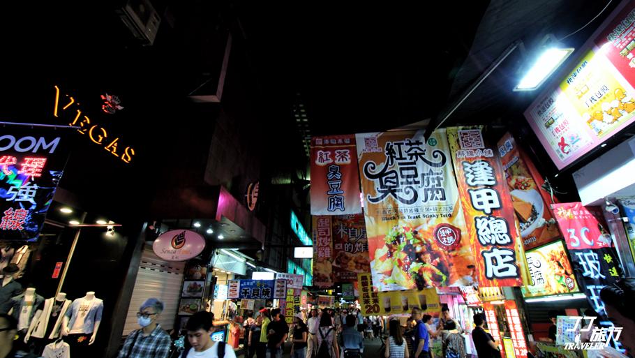 吃货的台湾逢甲夜市朝圣之心