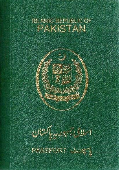 世界上最差的那几个护照!(还真不是中国)